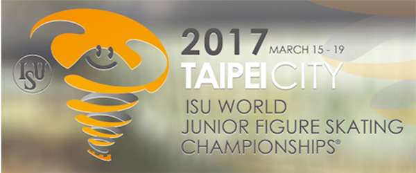 2017 World Junior Championships