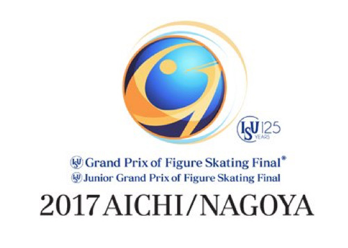 2017-18 Junior Grand Prix Final