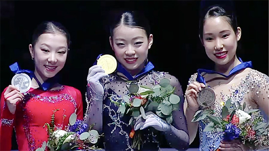 Rika Kihira Claims Four Continents Title