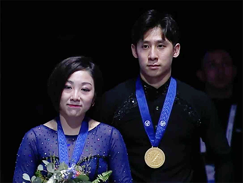 Sui Han Mine Four Continents Gold