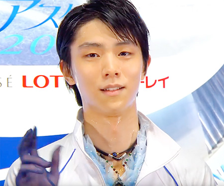 Hanyu Sets New National Record