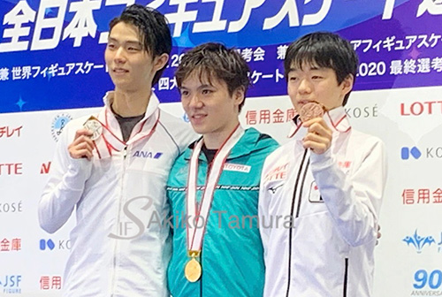 Shoma Uno Claims Fourth National Title