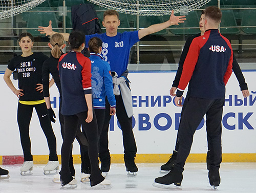 International Pairs Seminar Develops Skills